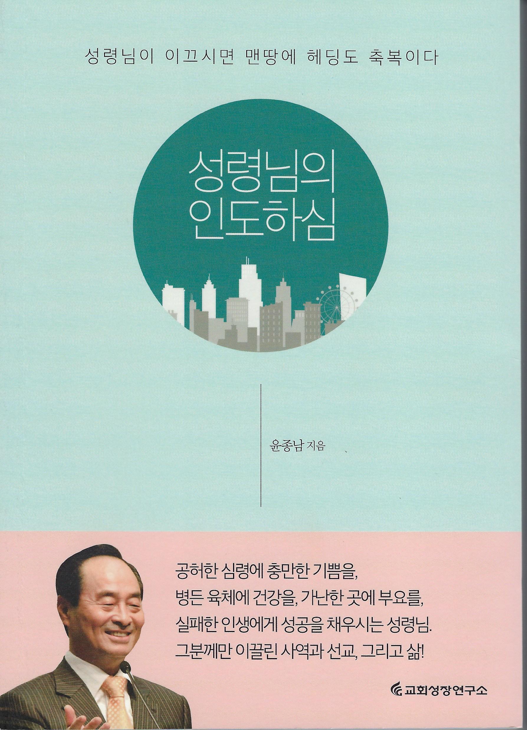 윤종남책.jpg