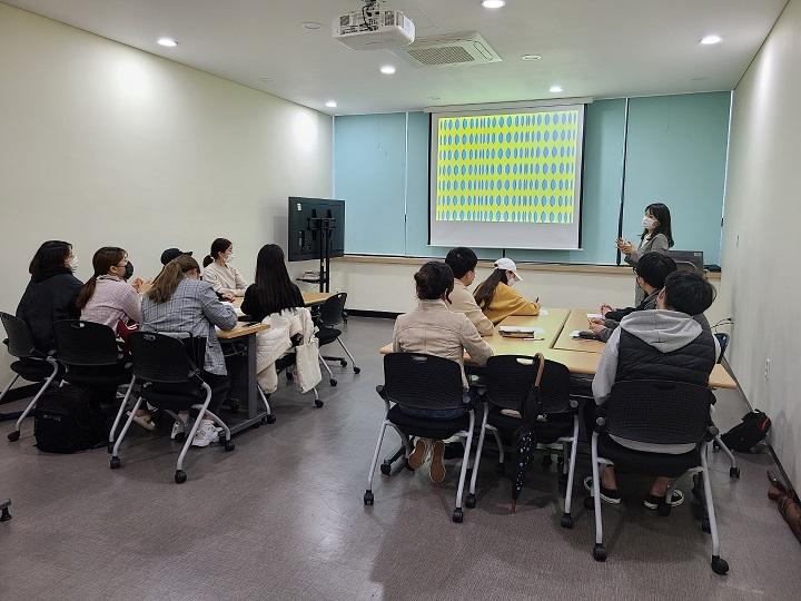 20201119_고신대학교 대학일자리센터, 국가근로장학생 대상 취업지원을 위한 특강 시행.jpg